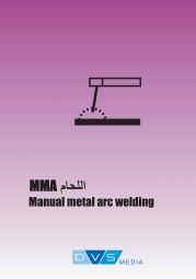Lehrunterlage Lichtbogenhandschweißen Unterlagen zur Fachkunde entsprechend DIN EN 287-1 arabische Übersetzung